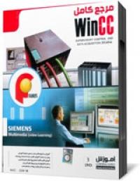 پکیج آموزشی و کاربردی Wincc