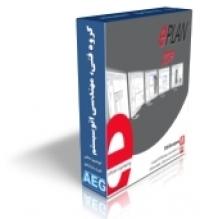 پکیج آموزشی و كاربردی نرم افزار Eplan P8 v2.7.3