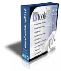 نرم افزار Intools 5.2
