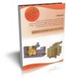 كتاب هزار نکته در مورد پاسخگویی به سوالات نظام مهندسی در رشته برق- جلد اول
