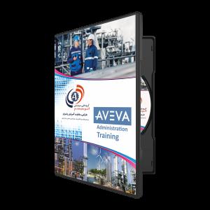 پکیج آموزشی نرم افزار AVEVA Administration