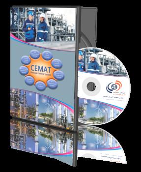 پکیج نرم افزاری Siemens CEMAT Library