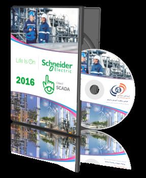 نرم افزار Citect SCADA 2018