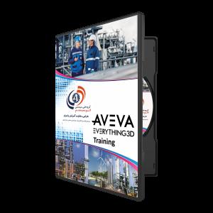 پکیج آموزشی نرم افزار AVEVA E3D بخش Modeling