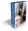 نرم افزار ePLAN FLUID 2.7.3