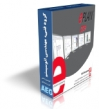 نرم افزار EPLAN P8 V2.9.4 نسخه کرک شده