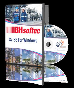نرم افزار S5+S7 for Windows V7.3.3
