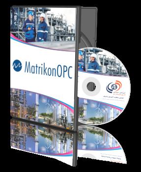 لایسنس نرم افزارهای شرکت MatrikonOPC