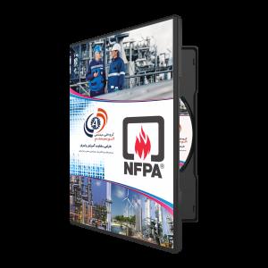 پکیج کامل استاندارد NFPA آپدیت 2019