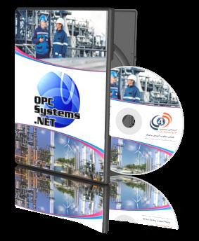 نرم افزار OPC Systems.NET V6.02