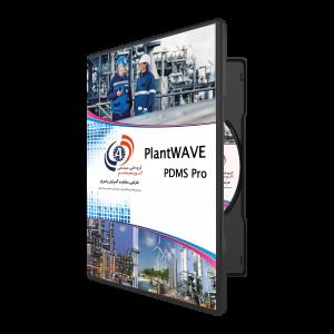 نرم افزار PlantWave PDMS 3.9.42