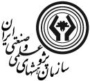 سازمان پژوهشهای علمی و صنعتی ایران